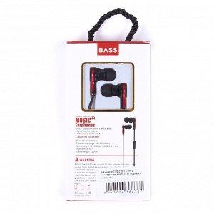Наушники CSS-220 3.5 mm с микрофоном, арт.011231
