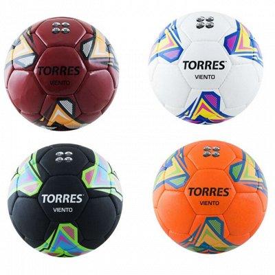 Эркор - 93 Все для спорта и отдыха на природе — Мячи футбольные, волейбольные, баскетбольные — Баскетбол