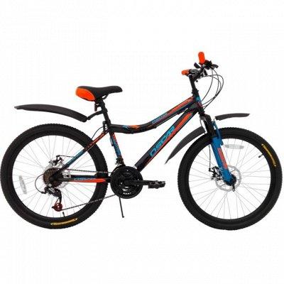 Эркор - 93 Все для спорта и отдыха на природе — Велосипеды, аксессуары к ним — Велоспорт