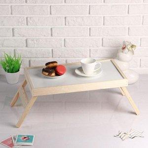 """Столик для завтрака складной """"Руссо"""", 50?30см"""