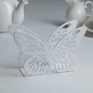 Салфетница «Бабочка», 13,5?4?9 см, цвет белый