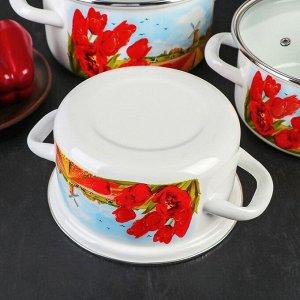 Набор кастрюль «Страна тюльпанов», 3 кастрюли: 1,5 л, 2,3 л, 3 л