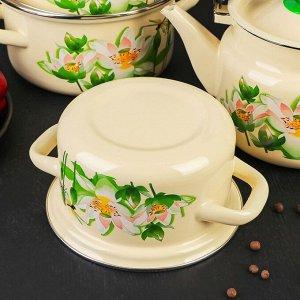 Набор посуды «Лотос», 4 предмета: кастрюли 1 л, 1,5 л, 2,3 л, чайник 2 л