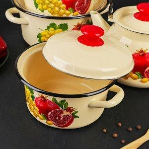 Набор посуды «Гранат» 4 предмета: кастрюли 2 л, 3 л, 4 л, чайник 3 л
