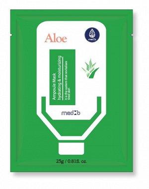 Medb Aloe Ampoule Active Mask Ампульная тканевая маска с алое, 23 гр
