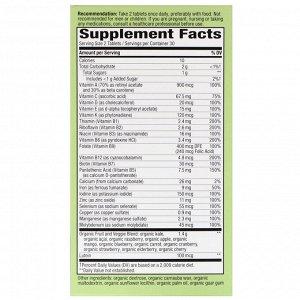 Nature&#x27 - s Way, Alive! Garden Goodness, мультивитамин для женщин, 60 таблеток
