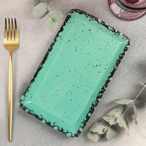 Блюдо Smeraldo, 12?20,5 см