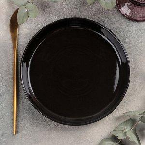 Блюдо Rosa nero, 17,5?3 см