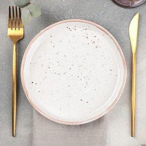Блюдо Punto bianca, d=17,5 см