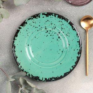 Блюдце универсальное Smeraldo, 15?2 см