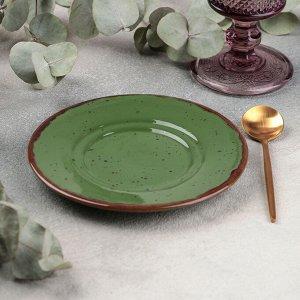 Блюдце универсальное Punto verde, d=15 см