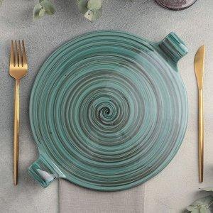 Блюдо Tramontano, d=25 см
