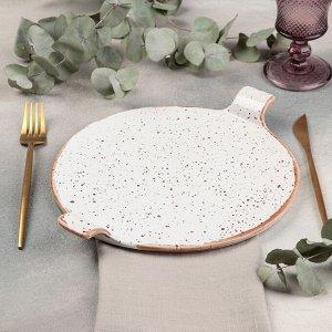 Блюдо Punto bianca, d=25 см