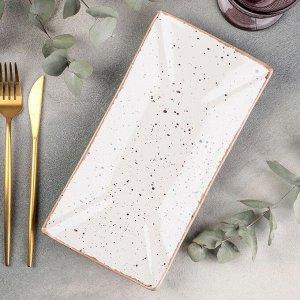 Блюдо для суши Punto bianca, 27,5?14 см