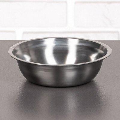 Посудное Хранение. Домашняя Выпечка и Кондитерка . — Салатники, миски — Салатники и блюда