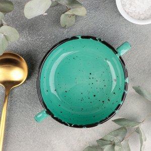 Бульонница Smeraldo, 300 мл, 11,5?5,5 см