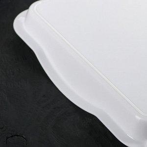 Поднос универсальный, 25?29 см, цвет белый