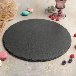 Доска подстановочная 35,5?0,7 см, натуральный камень
