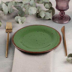 Тарелка Punto verde, d=20 см