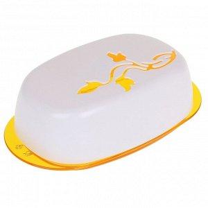 Маслёнка «Viola», цвет жёлтый