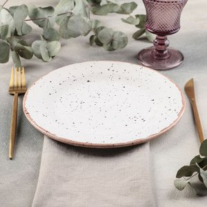 Тарелка Punto bianca, d=24 см