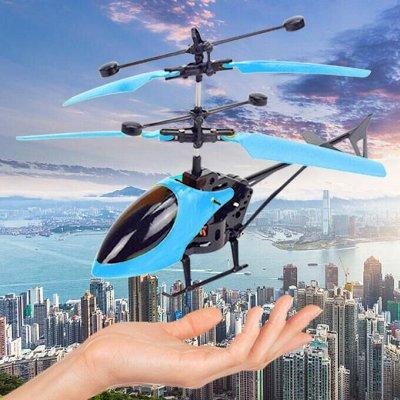 Все самое нужное от Luckygirla. Успей взять!-16.Оплата сразу — Управляемый летающий вертолет ! — Интерактивные игрушки