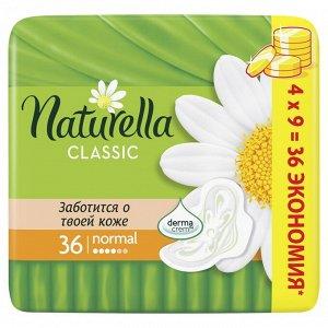 NATURELLA Classic Женские гигиенические прокладки с крылышками Camomile Normal Quatro, 36 шт