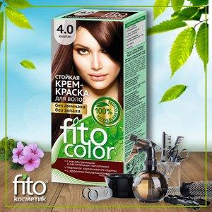 """Стойкая крем-краска для волос серии """"Fitocolor"""", тон 4.0 каштан 115 мл"""
