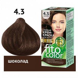 """Стойкая крем-краска для волос серии """"Fitocolor"""", тон 4.3 шоколад 115 мл"""