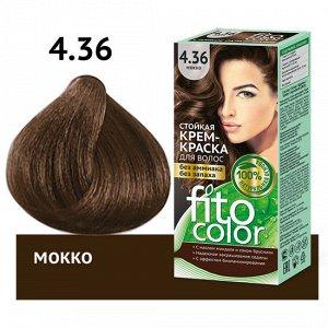 """Стойкая крем-краска для волос серии """"Fitocolor"""", тон 4.36 мокко 115 мл"""