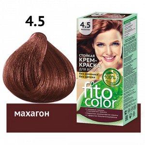 """Стойкая крем-краска для волос серии """"Fitocolor"""", тон 4.5 махагон 115 мл"""
