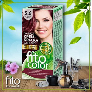 """Стойкая крем-краска для волос серии """"Fitocolor"""", тон 5.6 красное дерево 115 мл"""