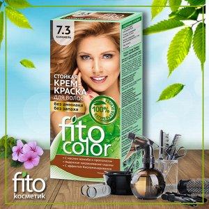 """Стойкая крем-краска для волос серии """"Fitocolor"""", тон 7.3 карамель 115 мл"""