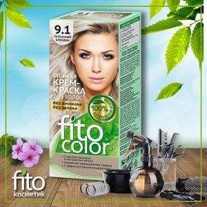 """Стойкая крем-краска для волос серии """"Fitocolor"""", тон 9.1 пепельный блондин 115 мл"""