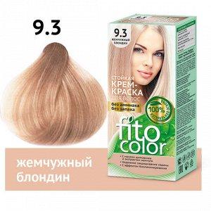 """Стойкая крем-краска для волос серии """"Fitocolor"""", тон 9.3 жемчужный блондин 115 мл"""