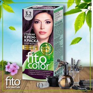 Cтойкая крем-краска для волос серии «Fitocolor», тон 3.2 баклажан 115 мл