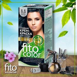 Cтойкая крем-краска для волос серии «Fitocolor», тон 1.1 иссиня-черный 115 мл