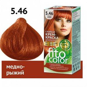 Cтойкая крем-краска для волос серии «Fitocolor», тон 5.46 медно-рыжий 115 мл