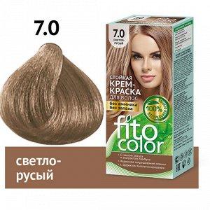 Cтойкая крем-краска для волос серии «Fitocolor», тон 7.0 светло-русый 115 мл