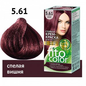 Cтойкая крем-краска для волос серии «Fitocolor», тон 5.61 спелая вишня 115 мл