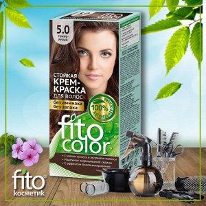 Cтойкая крем-краска для волос серии «Fitocolor», тон 5.0 темно-русый 115 мл