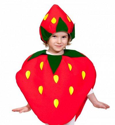 """Карнавальные костюмы. Мультяшные, новогодние, сказочные 👘 — КАРНАВАЛЬНЫЕ КОСТЮМЫ  """"Текстиль"""": Овощи,фрукты — Карнавальные товары"""