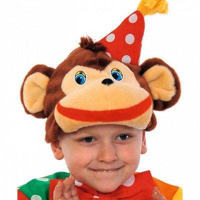Карнавальные костюмы. Мультяшные, новогодние, сказочные 👘 — МАСКИ-шапочки плюшевые детям и взрослым — Карнавальные товары