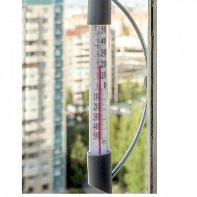 NEW!!!Увеличивающий экран на телефон . — Термометр оконный — Хозяйственные товары