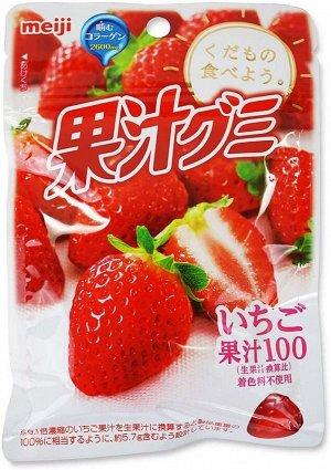MEIJI Juice Gummy Strawberry - клубничный мармелад на фруктовом соке