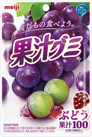 MEIJI Juice Gummy Budou - виноградный мармелад на фруктовом соке