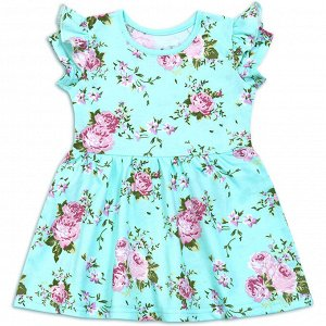 Платье для девочки Маргаритка