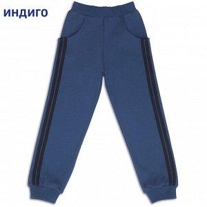 Штаны для мальчика Спортивные