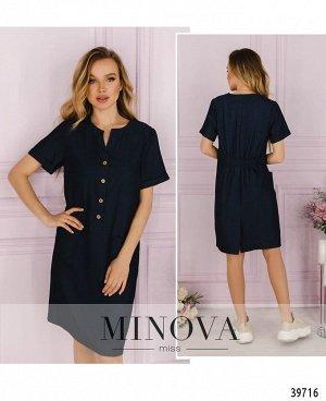 Платье №512-синий