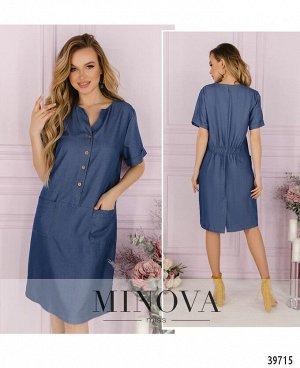 Платье №512-голубой